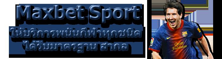 maxbet_sport